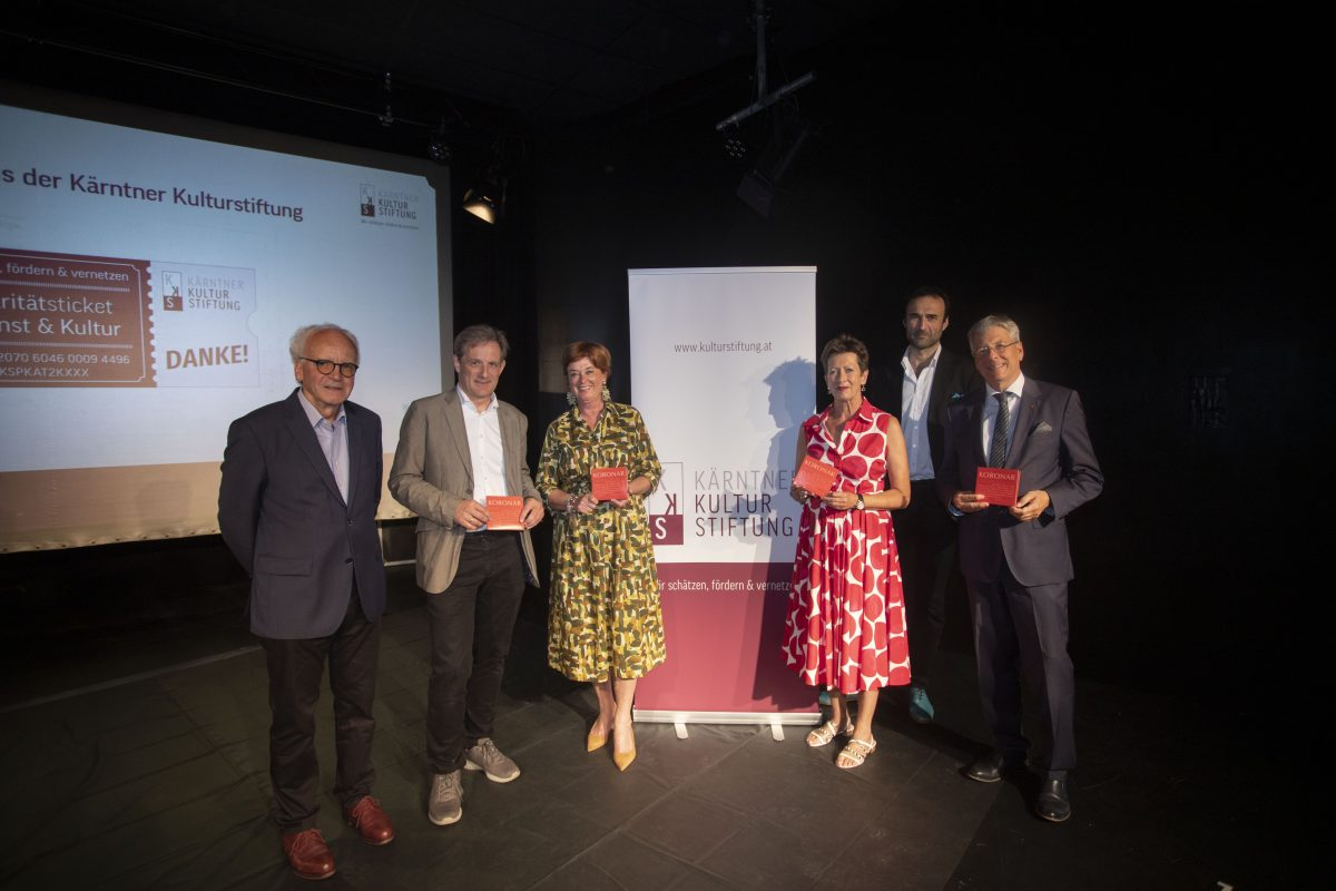 CD Präsentation der Kärnter Kulturstiftung